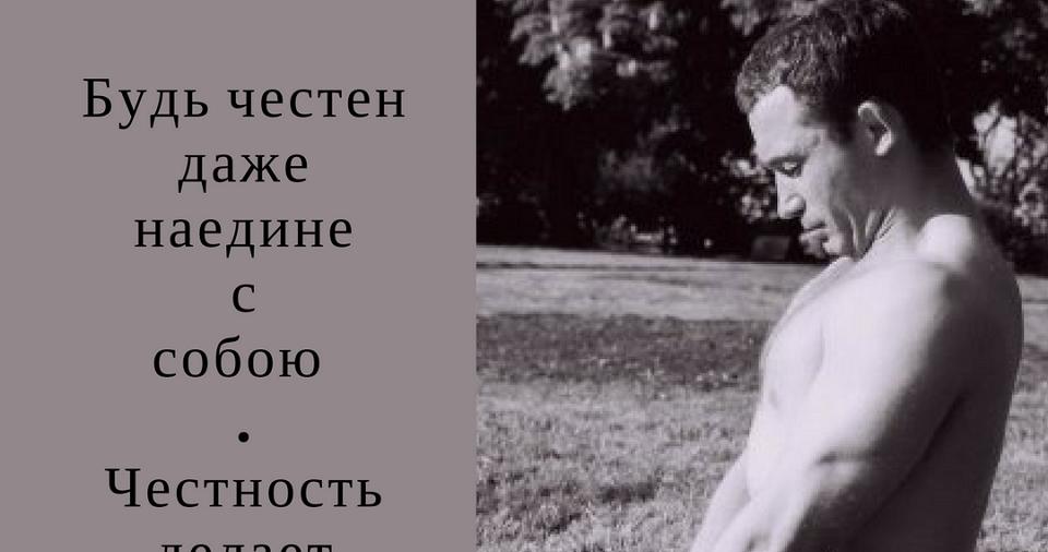 Евгений Чернецкий
